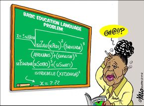 the lack of education in africa Lack of education in africa is another cause for poverty and ailment hundreds of millions of africans are illiterate due to the lack of education about disease in the continent, millions are infected with lethal illnesses annually.