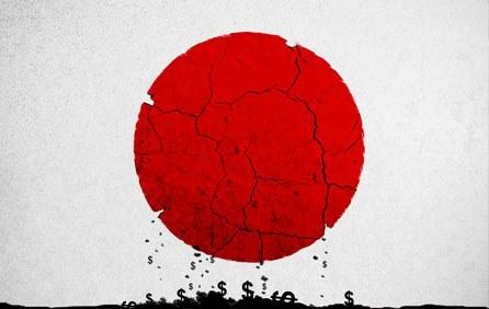 Japan's Debt Crisis | Rolling Alpha